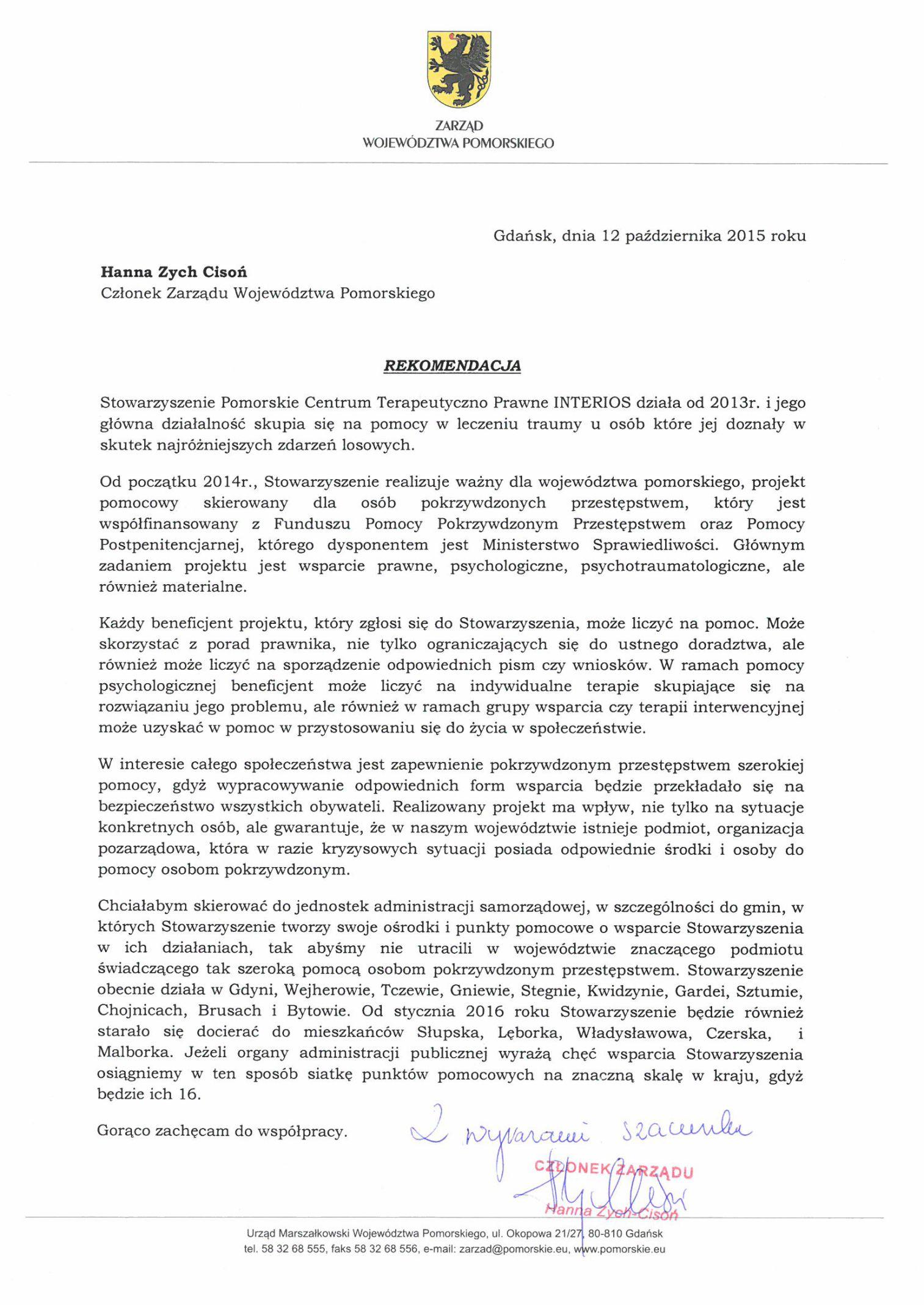 Rekomenadcja Zarządu Województwa Pomorskiego